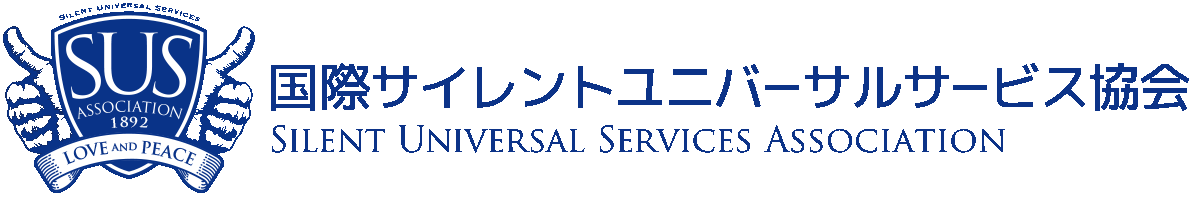 SUSA - Silent Universal Services Associoation